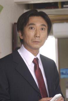 Películas de Hajime Yamazaki