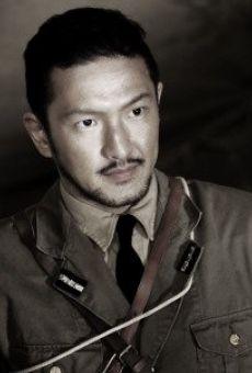 Películas de Shidô Nakamura