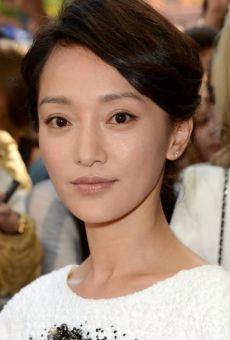 Películas de Xun Zhou