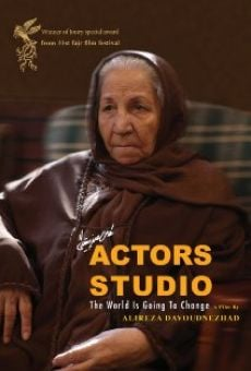 Actors Studio