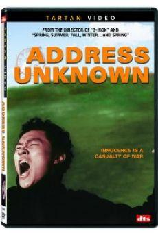 Adresse inconnue en ligne gratuit
