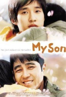 Ver película Adeul