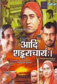 Ver película Adi Shankaracharya