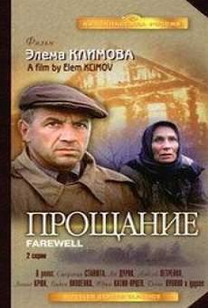 Ver película Adiós a Matiora