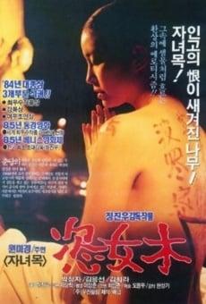 Ver película Adultery Tree