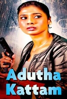 Ver película Adutha kattam