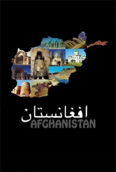 Afghanistan on-line gratuito
