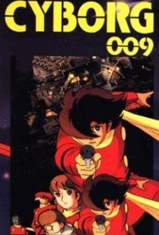 Ver película Agente Especial 009. Cyborg 009: La leyenda de la supergalaxia