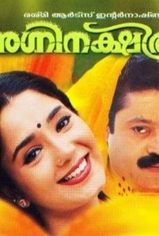 Ver película Agninakshathram