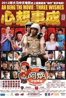 Ver película Ah Beng The Movie: Three Wishes