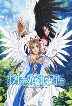 Ver película Ah! My Goddess: Fighting Wings