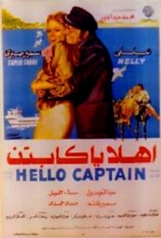 Ahlan Ya Captain on-line gratuito