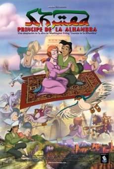 Ver película Ahmed, el príncipe de la Alhambra