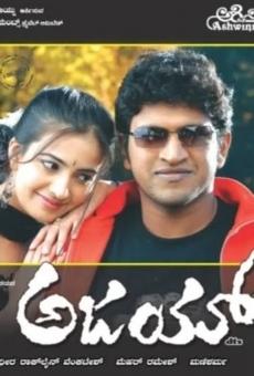 Ver película Ajay