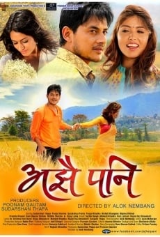Ajhai Pani online streaming