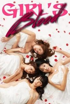 Aka x Pinku en ligne gratuit