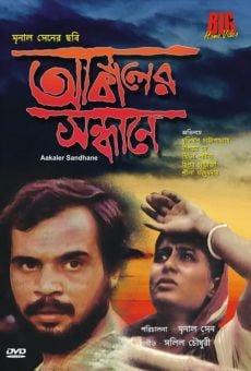Ver película Akaler Sandhane
