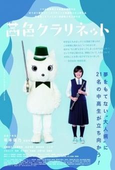 Ver película Akane-iro kurarinetto