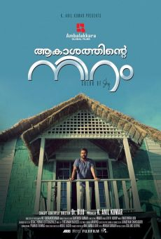 Akasathinte Niram (Color of Sky) online