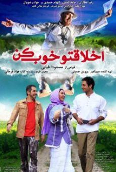 Watch Akhlagheto Khoub kon online stream