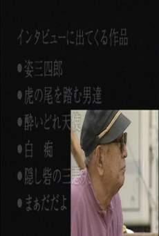 Ver película Akira Kurosawa: My Life in Cinema