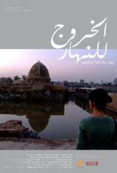 Al-khoroug lel-nahar online