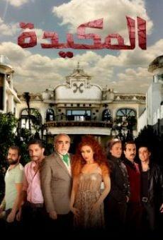 Ver película Al Makida