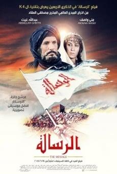 Al-risâlah online