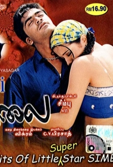 Ver película Alai