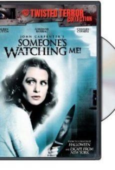 Meurtre au 43eme tage 1978 film en fran ais for 36eme chambre de shaolin film complet