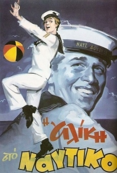 I Aliki sto Naftiko en ligne gratuit