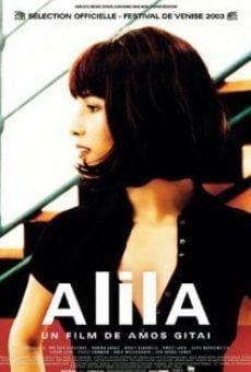 Ver película Alila
