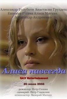 Alisa navsegda online