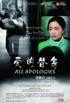 Ver película All Apologies