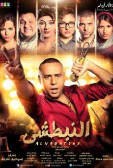 Ver película Alnabatshy