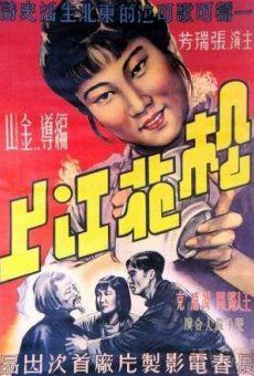 Ver película Along the Sungari River