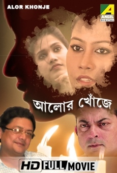 Ver película Alor Khonje