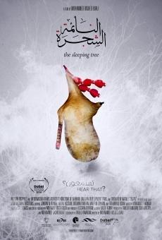 Alshajarh alnaemah online kostenlos