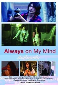 Ver película Always on My Mind