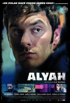 Alyah on-line gratuito