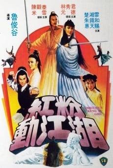 Ver película Ambitious Kung Fu Girl