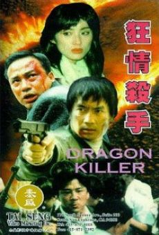 Ver película American Yakuza 2