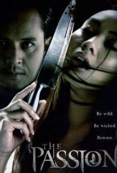 Ver película Ammahit phitsawat