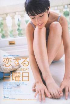 Ver película Amor en domingo