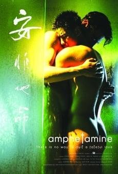 Amphetamine online