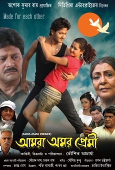 Ver película Amra Amar Premee