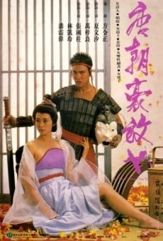 Ver película An Amorous Woman of Tang Dynasty