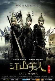 Ver película An Empress and the Warriors