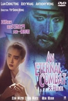 Ver película An Eternal Combat