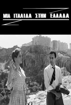 Ver película An Italian in Greece